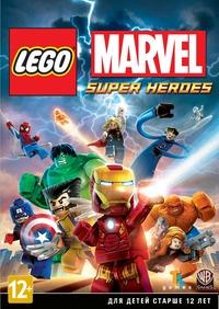 LEGO Marvel Super Heroes (2013)