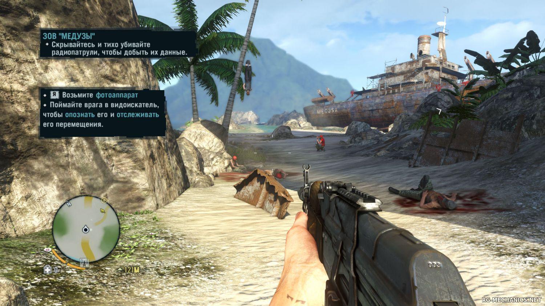 Скриншот к игре Far Cry 3 (2012) PC   RePack от R.G. Механики