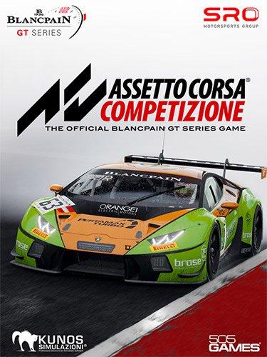 Assetto Corsa Competizione (v 1.7.13+DLC) (2019)