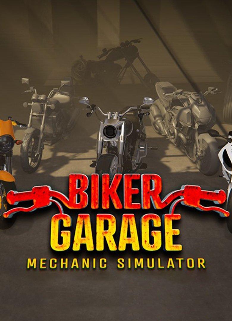 Biker Garage: Mechanic Simulator ( build 20200813+DLC) (2019)