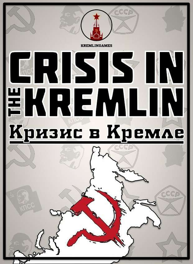 Crisis in the Kremlin (31.01.20) [PLAZA] (2017) (2017)