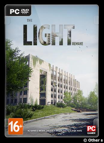 The Light Remake (2020) (2020)