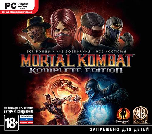 Mortal Kombat Komplete Edition (2013)