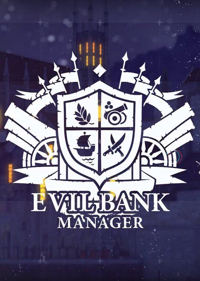 Evil Bank Manager [Portable] (2018) (2018)