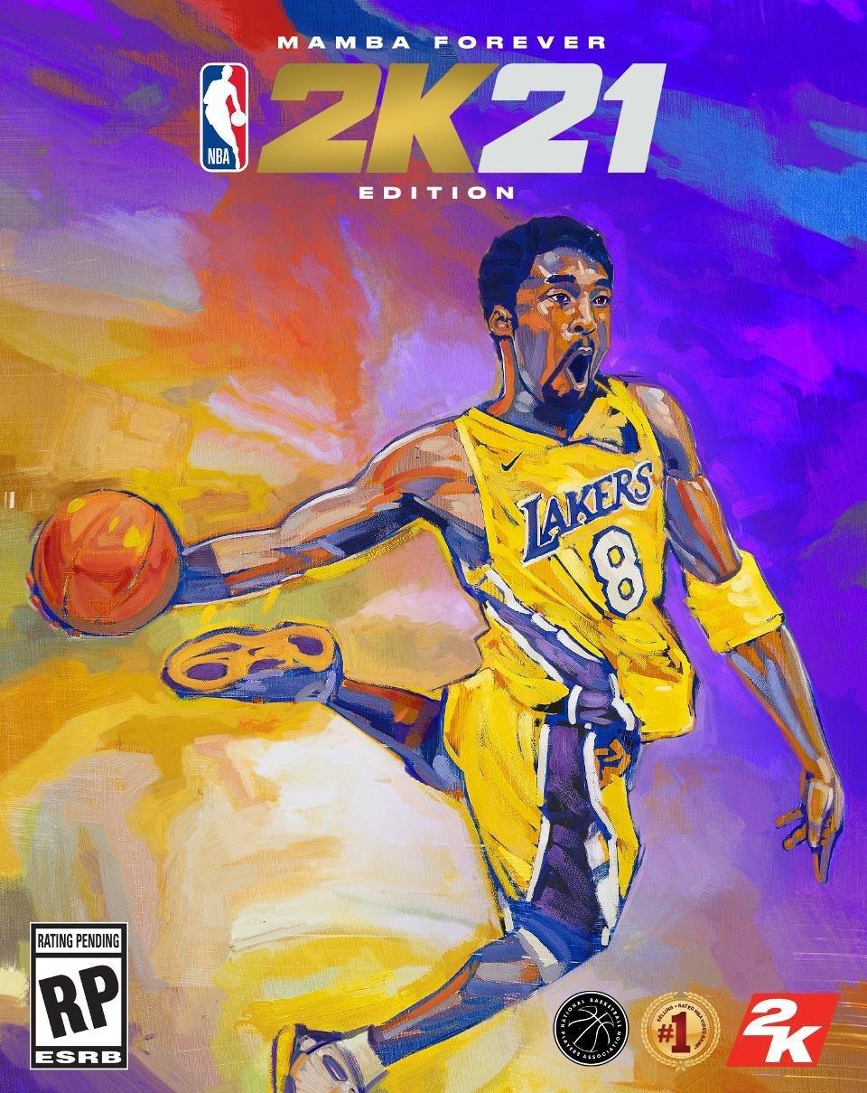 NBA 2K21 (2020)