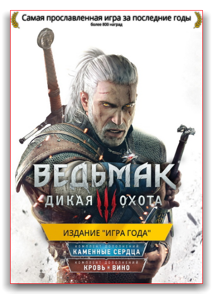 Обложка к игре The Witcher 3: Wild Hunt + The Witcher 3 HD Reworked Project (mod v. 12.0) (2015)