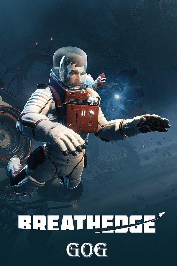 Breathedge [GOG] (2021) Лицензия