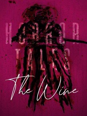 Обложка к игре Horror Tales: The Wine v.1.0