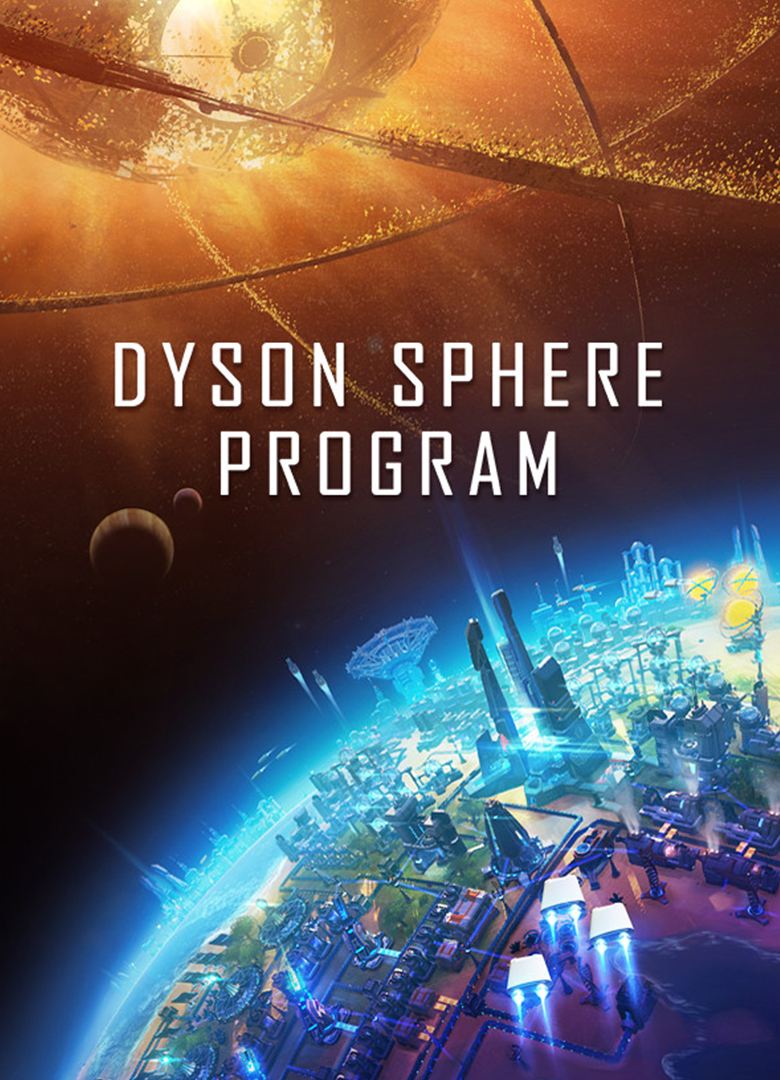 Обложка к игре Dyson Sphere Program v.0.8.19.7815