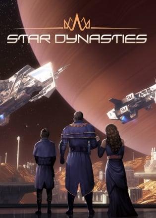 Star Dynasties v.1.0.0.3